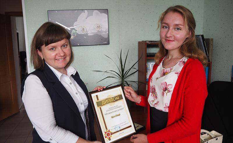 Заведующий отдела писем Светлана Шпаковская вручает Диплом и подарок Юлии Гром.